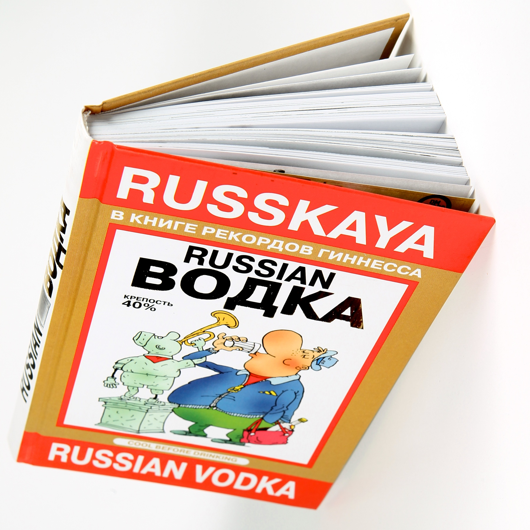 Vodkatrain Book_009